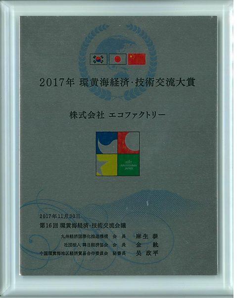 20171201111238-0001