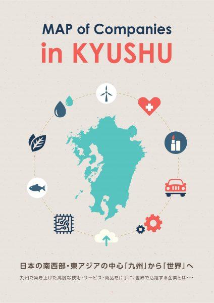 韓国企業団訪日プレスリリース-株式会社エコファクトリー-003