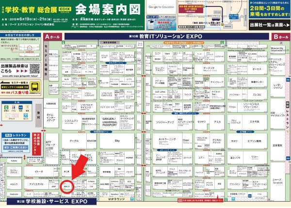 EDIX19_map_0611